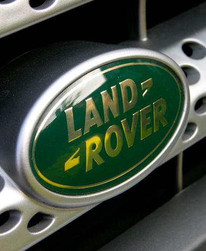 Купить диски Land Rover